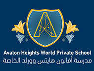 logo_Avalon Heights