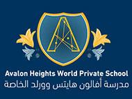 logo_Avalon Heights